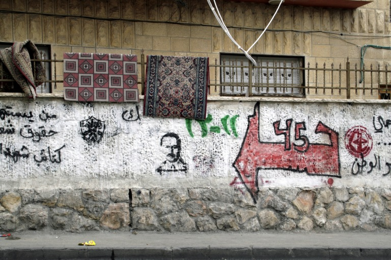 Wall in Issawiya. Foto: Bilha Calderon