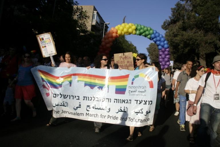 Gay Parade Jerusalem